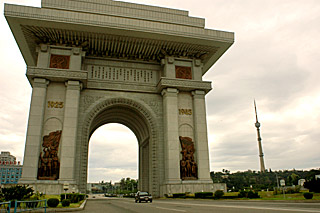 Pyongyang's own Arc of Triumph  by Ron Gluckman in North Korea