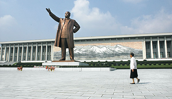 Great Leader Kim Il-Sung  by Ron Gluckman in North Korea